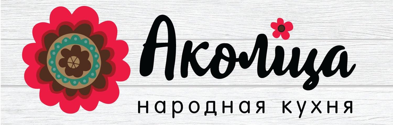 akolica.ru